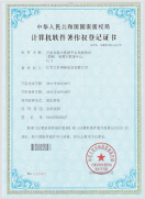 资质证书-05.jpg
