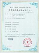 资质证书-06.jpg