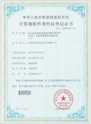 资质证书-07.jpg
