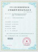 资质证书-08.jpg