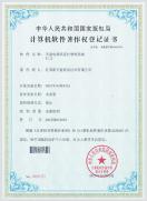 资质证书-10.jpg